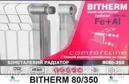 Радиатор для отопления биметаллический Bitherm 350/80