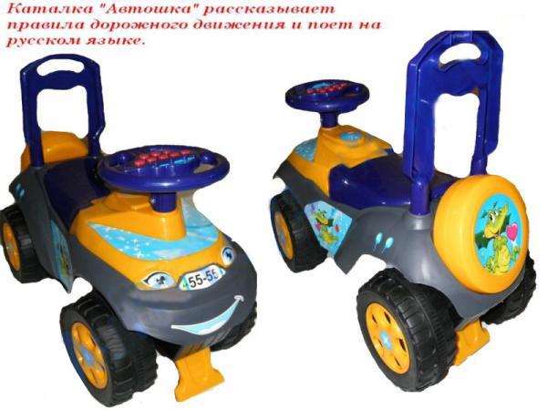 """Толокар каталка музыкальная """"Автошка""""  для детей"""