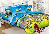 Комплект постельного белья для детей полуторный Minion 2 (ДП-Minion 2)