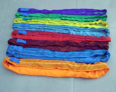 Стропы текстильные круглопрядные 1.0 т
