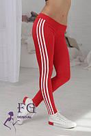 Женские лосины спортивного стиля красные
