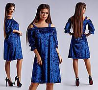 Синее нарядное велюровое платье свободного кроя с открытыми плечами. Арт-4060/26
