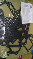 Набор прокладок двигателя Д - 260 малый ДВС