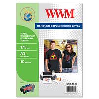 Термотрансфер WWM для темных тканей 175г/м кв , A3 , 10л