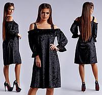 Черное нарядное велюровое платье свободного кроя с открытыми плечами. Арт-4060/26