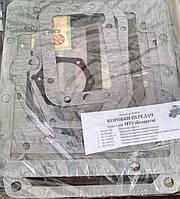 Набор прокладок КПП коробки  трактора МТЗ паронит