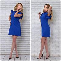 Платье, модель 783, цвет - электрик