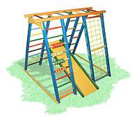 Детский спортивный комплекс Волшебник уличный ( ДСК ) дитячий спортивний комплекс