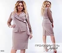 Костюм юбочный имитация блузки костюмка 48,50,52,54,56, фото 1