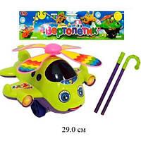 Детская игрушка  Каталка салатового цвета PLAY SMART 1189 вертолет на палке 23*21*15см.
