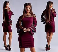 Бордовое нарядное приталенное платье с пышными рукавами. Арт-4061/26