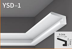 Карниз для скрытого освещения YUM Decor YSD-1