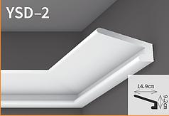 Карниз для скрытого освещения YUM Decor YSD-2