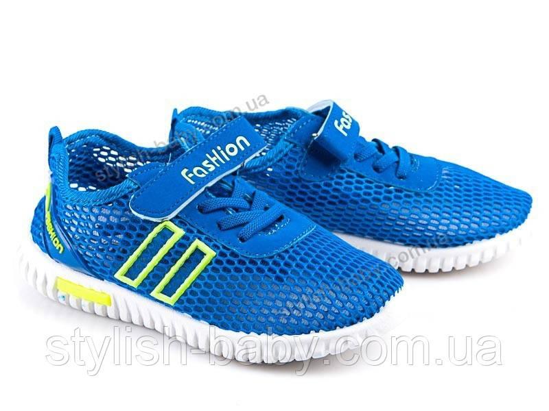 Детские кроссовки с перфорацией. Детская спортивная обувь бренда С.Луч для мальчиков (рр. с 31 по 36)