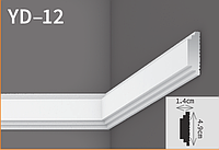 YUM Молдинг настенный интерьерный YD-12