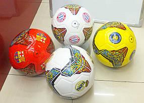 Мяч футбольный BT-FB-0038 PVC прошитый 400г 3цв.ш.к./60/