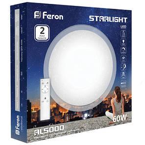 Світлодіодна люстра Feron AL5000 Starlight 60W з пультом  300-4900 Lm , фото 2