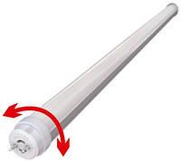 T8 G13 LED (светодиодная) трубка 60 см  с поворотным цоколем