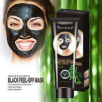 Черная маска глубокое очищение - пленка для кожи