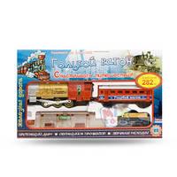 Железная дорога Голубой вагон, музыка, свет, дым, 282см, М7013