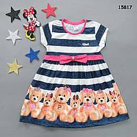 """Летнее платье """"Медвежата"""" для девочки. 110, 116 см"""