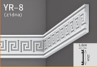YUM Молдинг с орнаментом YR-8