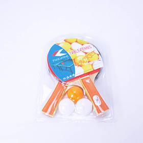 Теннис наст. 7-ми слойный W02-4530 ракетки (1,1см)+3мяча пласт./50/