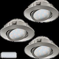 Точечный светильник Eglo 95853 Pineda