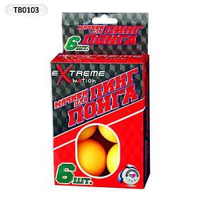 Теннисные мячики в коробочке по 6 штук 38мм /240/