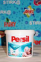 Стиральный порошок Persil Sensitive Megapers 5 кг