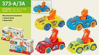 Детская игрушка Музыкальная машинка с проектором 373-A/3A батарейки