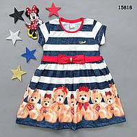 """Летнее платье """"Медвежата"""" для девочки. 98, 110 см"""