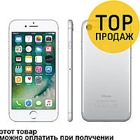 Apple iPhone 7 32GB Silver  / Мобильный телефон, смартфон, Айфон 7 Серый