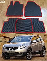 Коврики на Nissan Qashqai '06-14. Автоковрики EVA