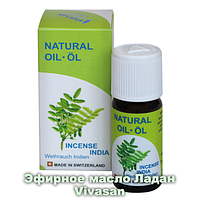 Эфирное масло Ладан индийский 100%  Е128
