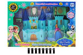 "Замок SG-2993 ""Холодное сердце"" с мебелью,куклами, батар.муз.свет.кор.41*8*28 ш.к./24"