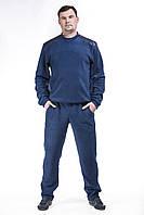 Костюм спортивный мужской флис синий с кожаными вставками