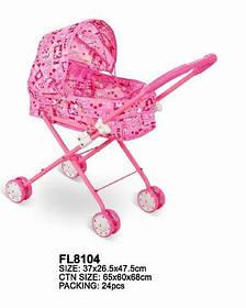 Коляска FL8104/JV00126309PB для кукол кул.37*26,5*47,5 ш.к./24/