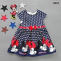 Нарядное платье Minnie Mouse для девочки. 110  см, фото 1