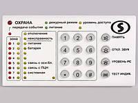 Клавіатура Лінд-9
