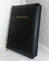 Библия,  14,5х20,5 см, чорная/коричневая/темно-вишневая
