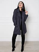 Темно-серое оверсайз пальто