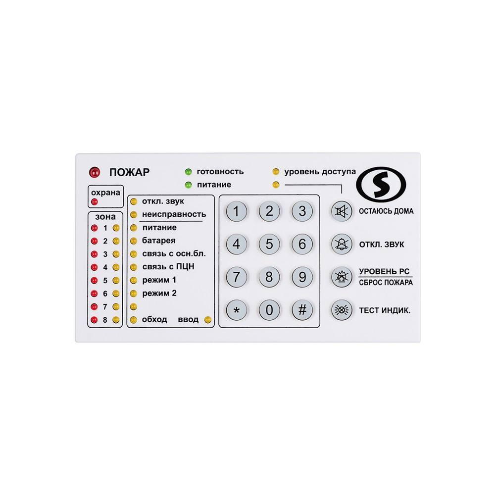 Клавиатура Линд- 9М