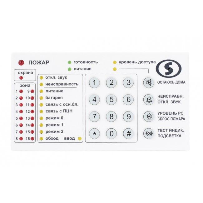 Клавиатура Линд-9М3
