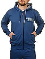 Мужской спортивный костюмы из трикотажа демисезонный куртка на молнии вшитый капюшон