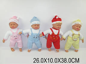 """Кукла - пупс хохотун 16"""", 4 вида, в п/э 26х10х38 /80-2"""