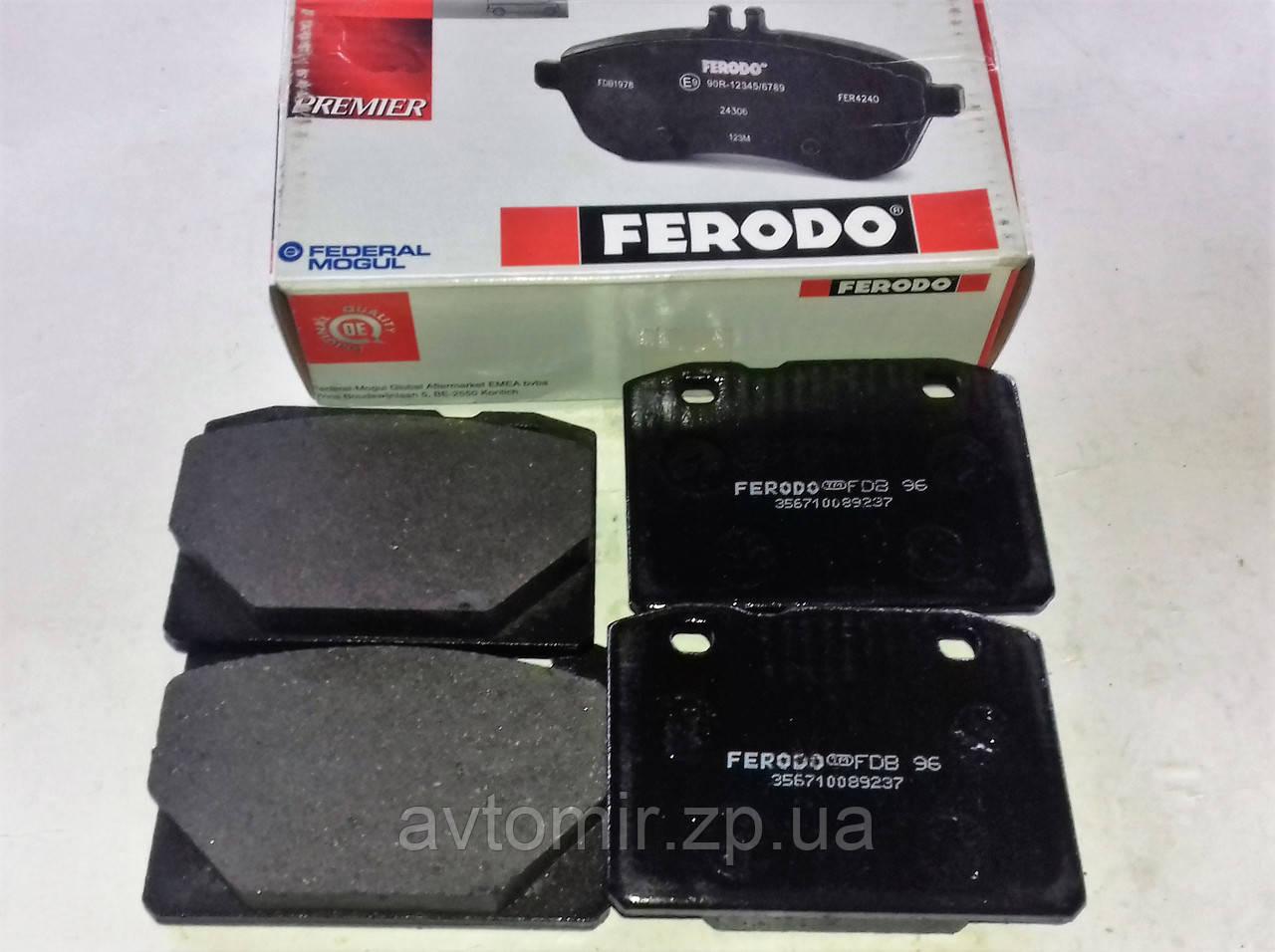 Колодки тормозные передние Ваз 2101-2107 Ferodo FDB96 красные