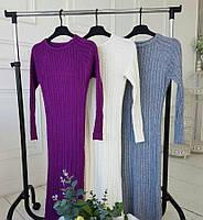 Женское теплое платье косичка