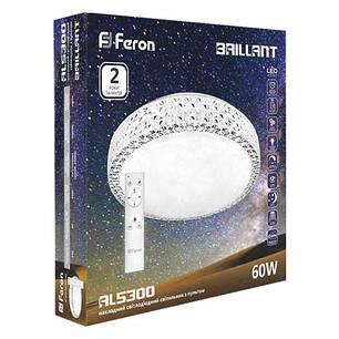 Світлодіодна люстра Feron AL5300  60W BRILLANT (Ефект зоряного неба), фото 2