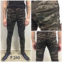 Купить штаны мужские f240